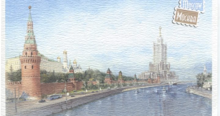 color postcard with an artist's rendering of Moscow, Russia.